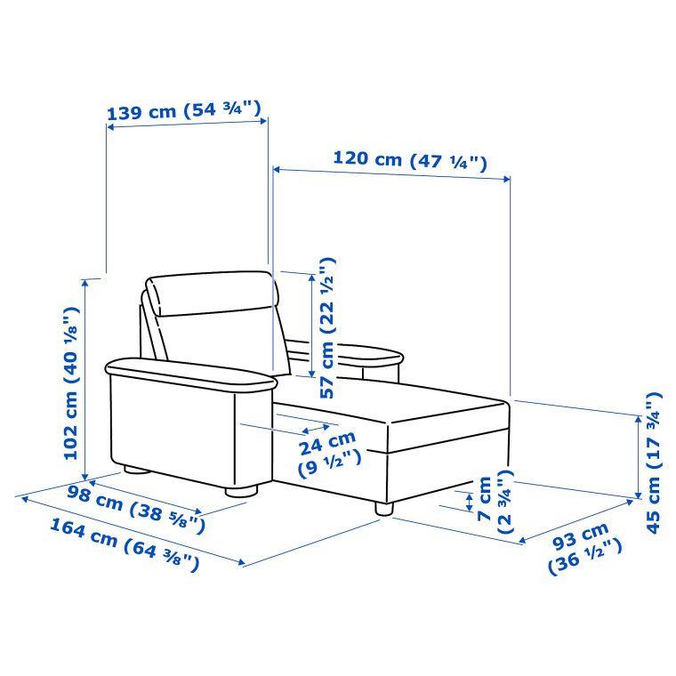 Кресло LIDHULT - 7