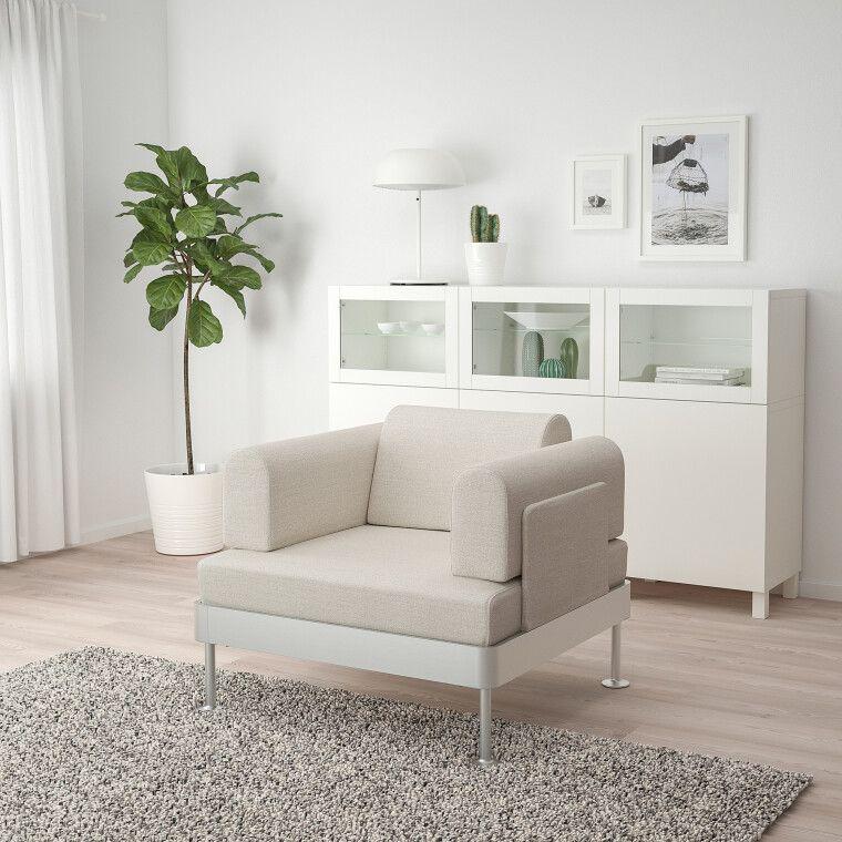 Кресло DELAKTIG - 2