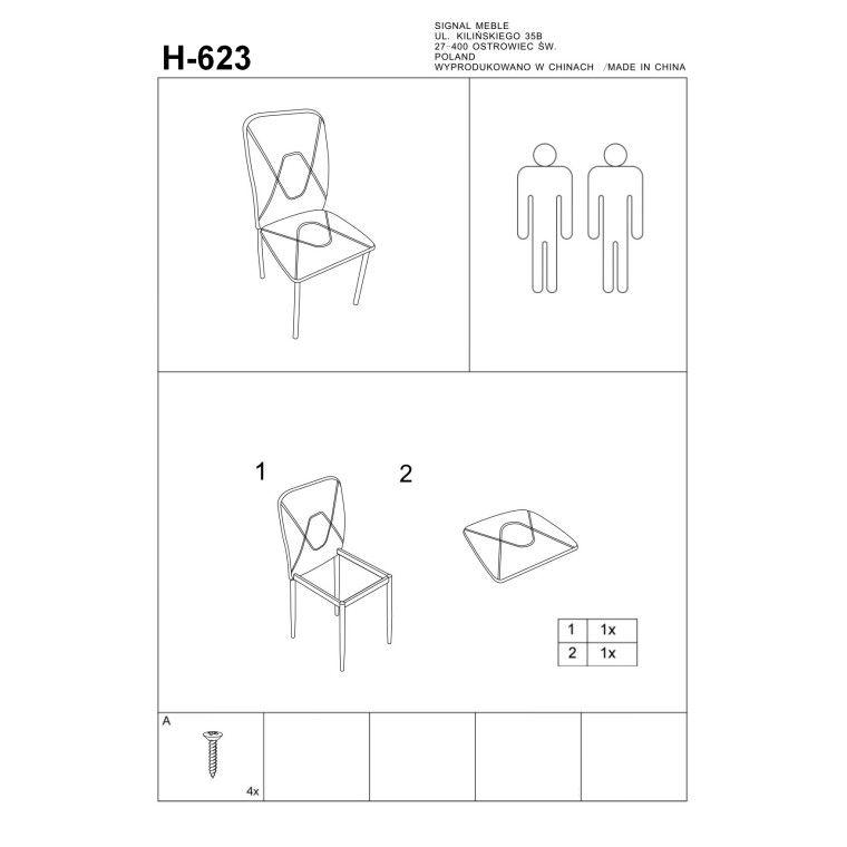 Cтул Signal H-623 | Кремовый - 2