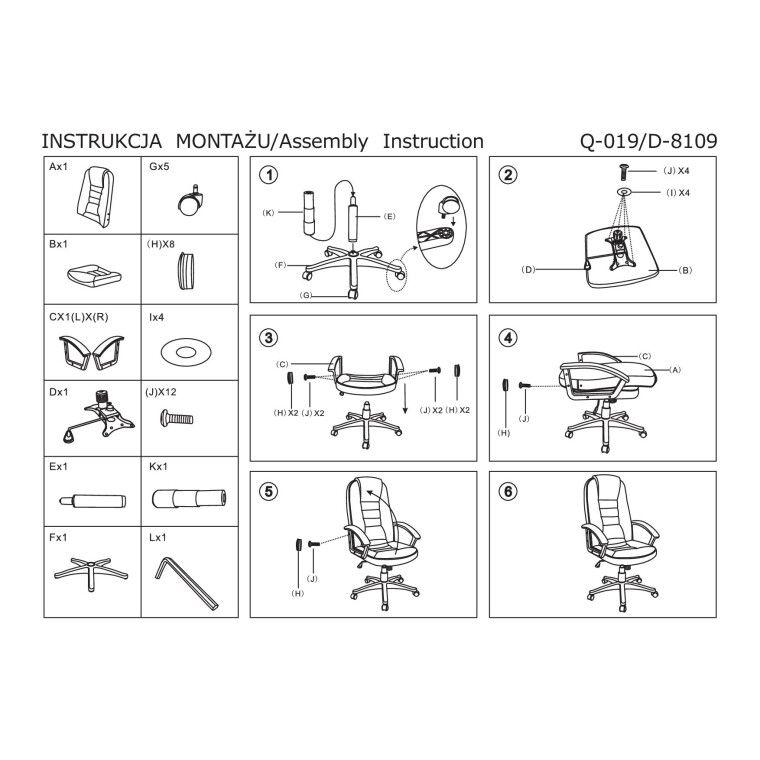 Кресло поворотное Signal Q-019 | Черный - 2