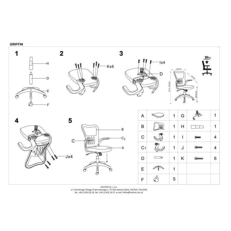 Кресло поворотное Halmar Griffin  | Серый - 4