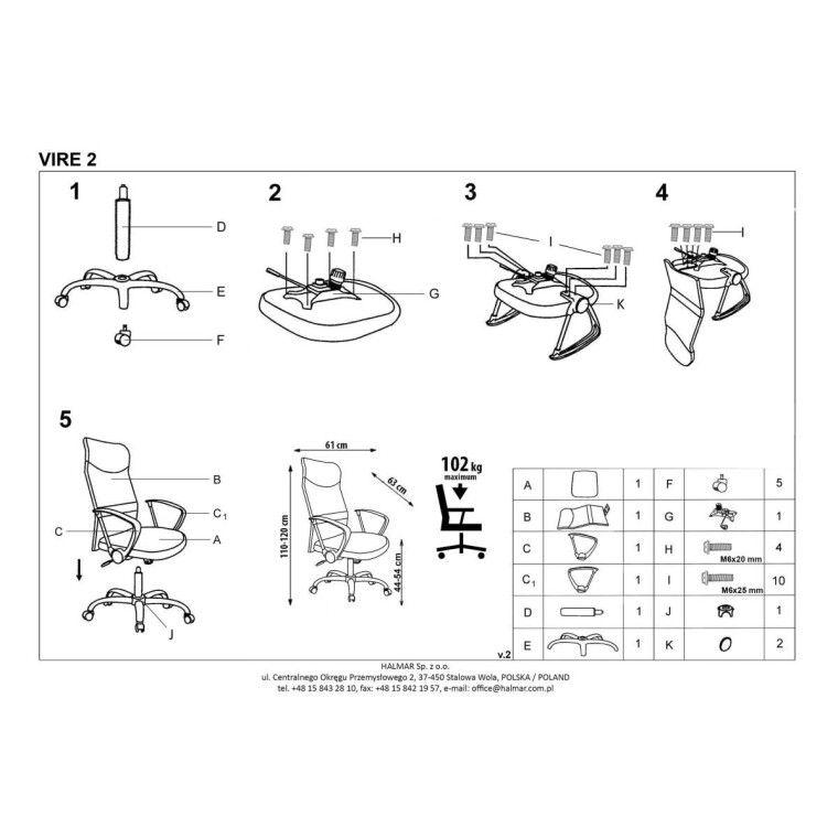 Кресло поворотное Halmar Vire 2    Серый - 3