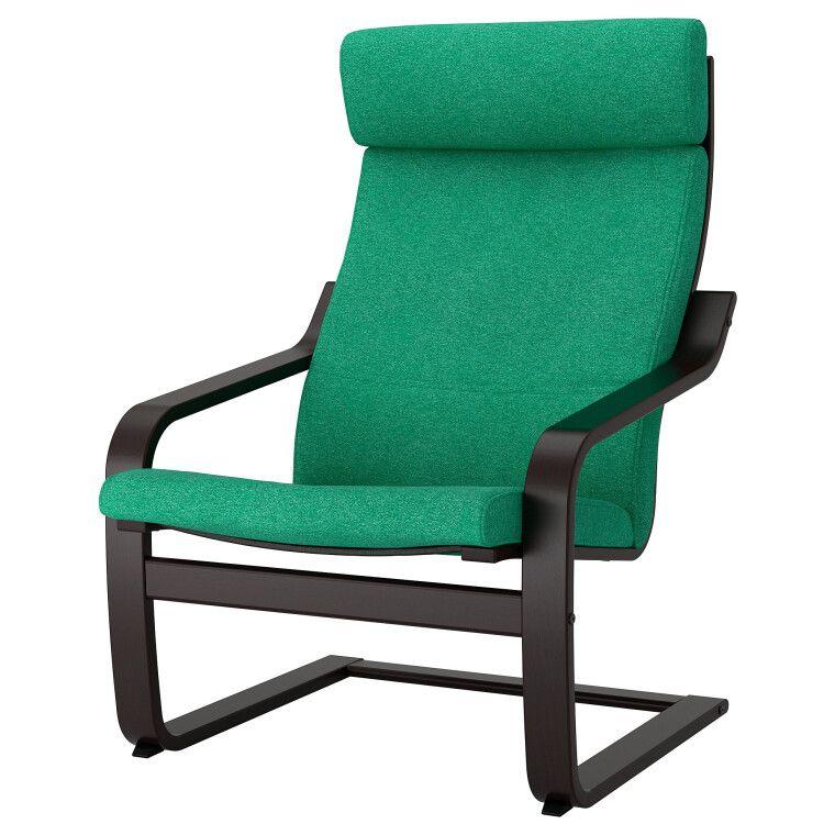 Кресло POÄNG