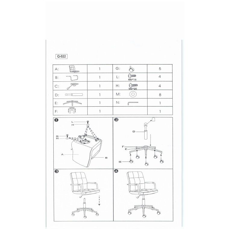 Кресло поворотное Signal Q-022   Черный - 2