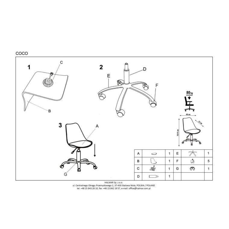 Кресло поворотное Halmar Coco   Белый - 3
