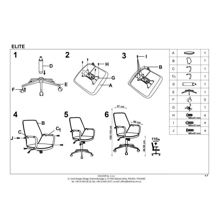 Кресло поворотное Halmar Elite | Бежевый / черный - 3