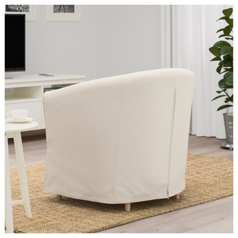 Кресло TULLSTA - 3