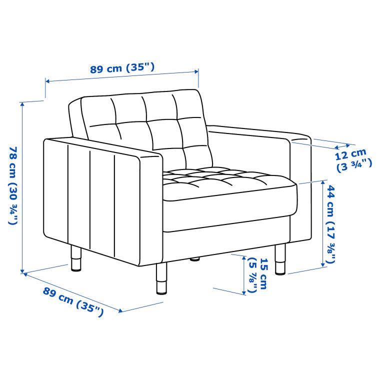 Кресло LANDSKRONA - 4