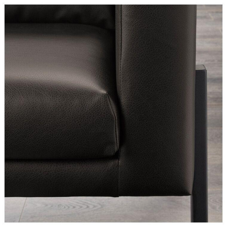 Кресло KOARP - 5