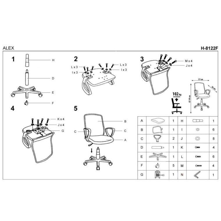 Кресло поворотное Halmar Alex | Черный / Серый - 4