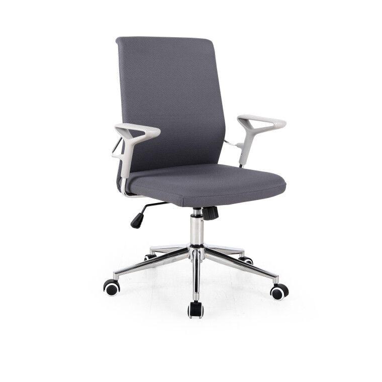 Кресло поворотное Halmar Ice | Серый фото