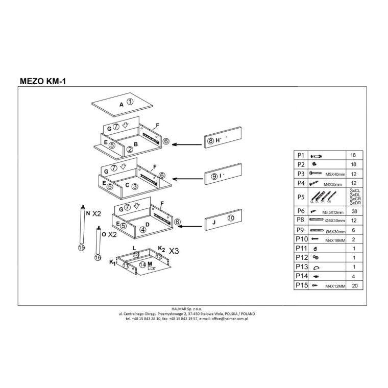 Комод Halmar Mezo KM-1 | Коричневый / микс - 2
