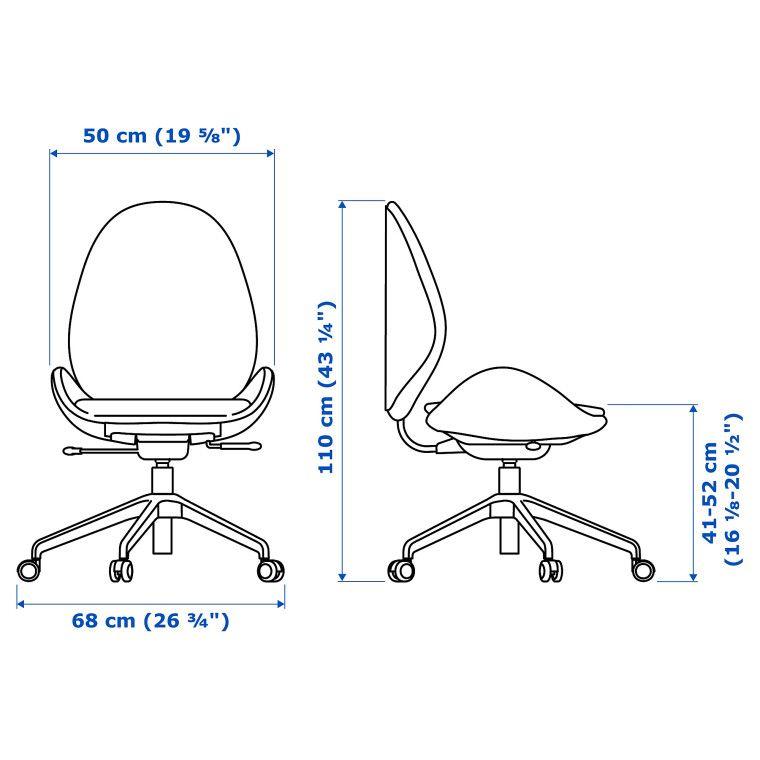 Кресло поворотное HATTEFJÄLL - 9
