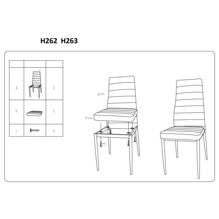 Cтул Signal H-263 | Серый - 3