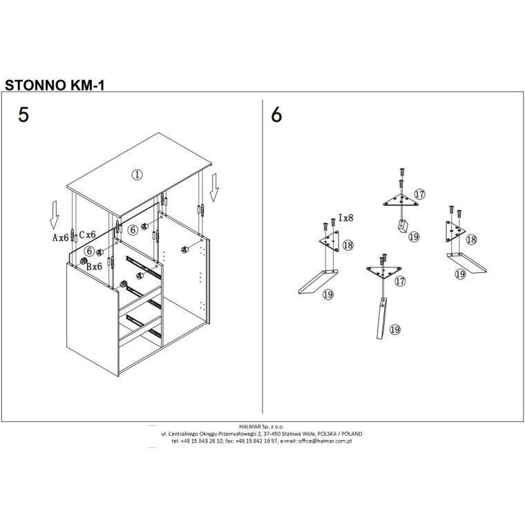 Комод Halmar Stonno КМ1 | Белый / бетон - 5
