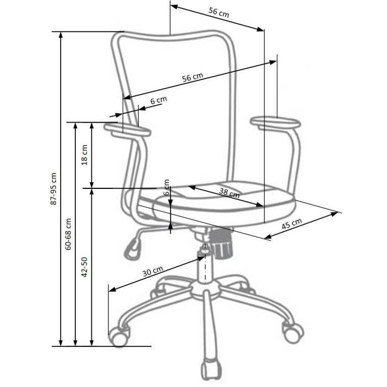 Кресло поворотное Halmar Andy   Черный - 3