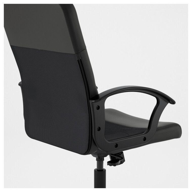 Кресло поворотное RENBERGET - 8