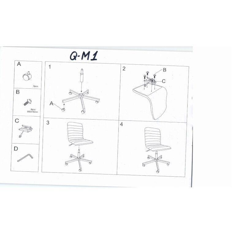 Кресло поворотное Signal Q-M1 | Серый - 2
