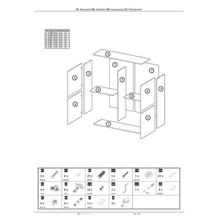 Комод Halmar Livo KM-100 | Белый - 3
