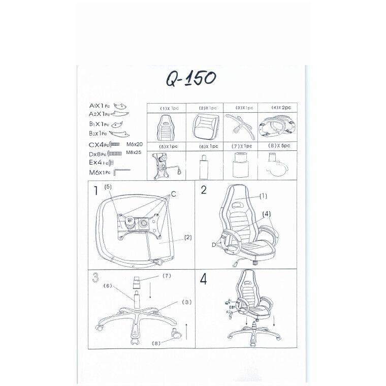 Кресло поворотное Signal Q-150 | Коричневый - 2