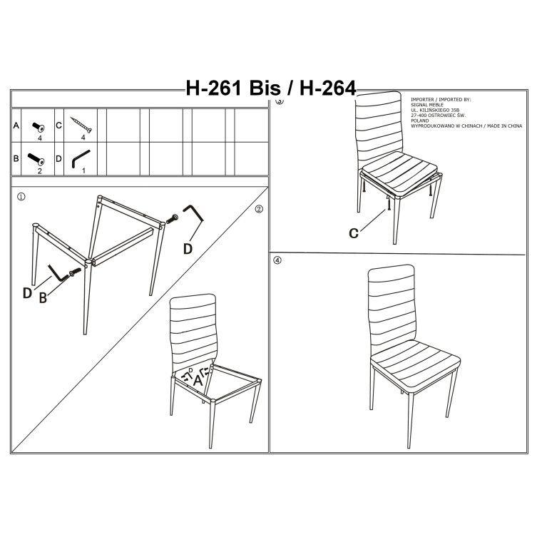 Cтул Signal H-261 bis Алюминий | Серый - 2