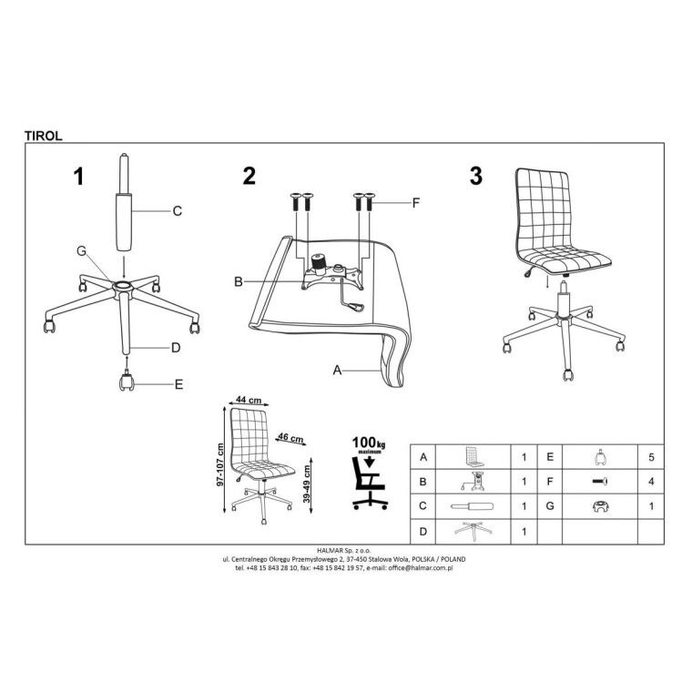 Кресло поворотное Halmar Tirol | Белый - 2