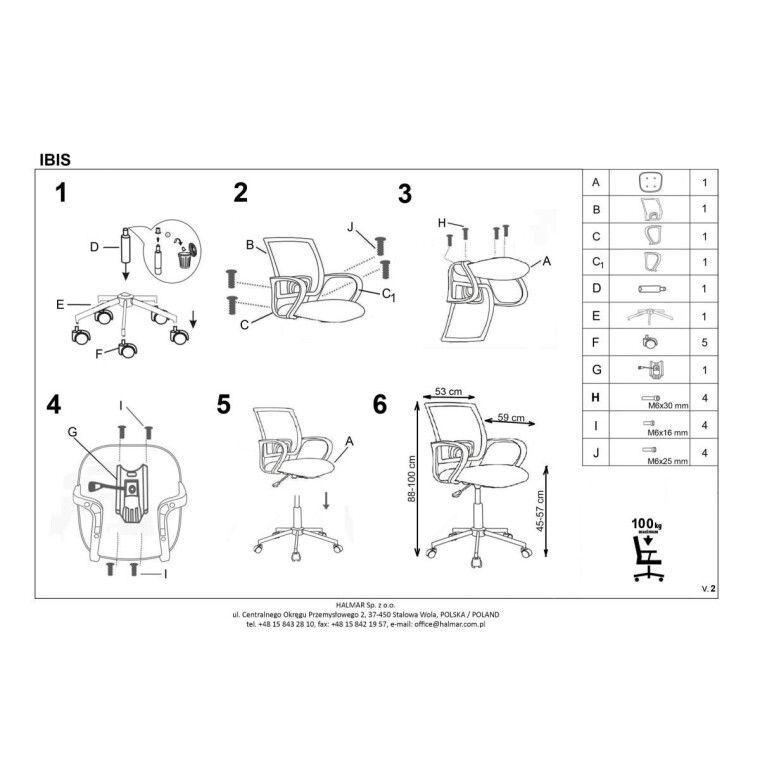 Кресло поворотное Halmar Ibis | Принт Париж - 4