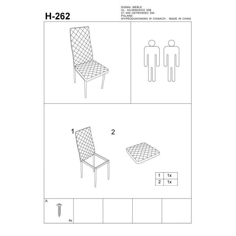 Cтул Signal H-262 | Серый - 2