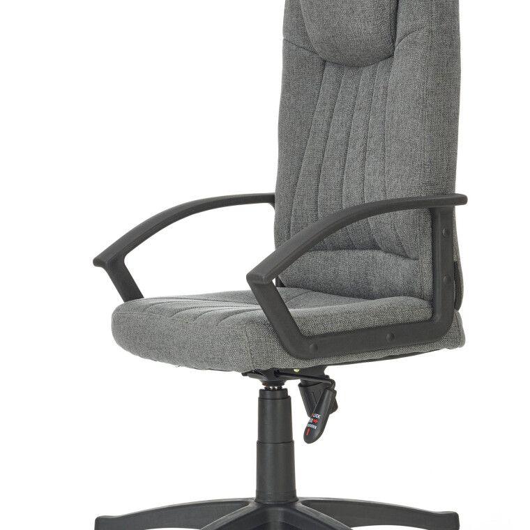 Крісло поворотне Halmar Rino | Сірий - 6