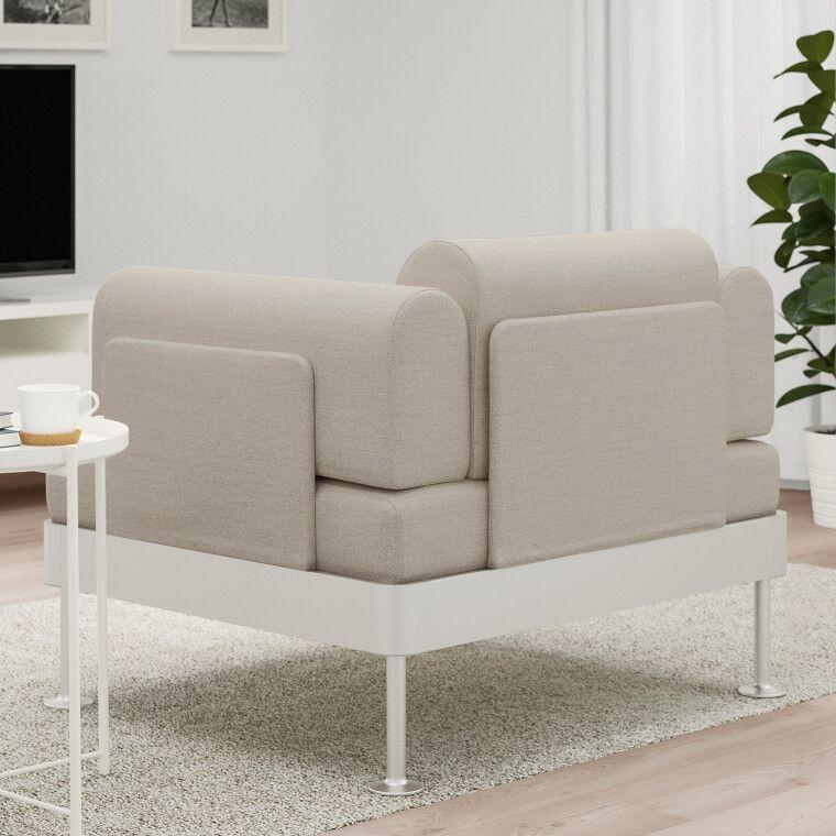 Кресло DELAKTIG - 3
