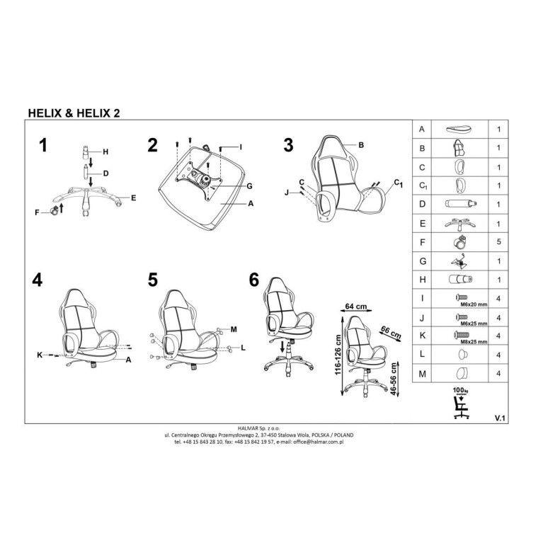 Кресло поворотное Halmar Helix 2   Черный / Красный - 4