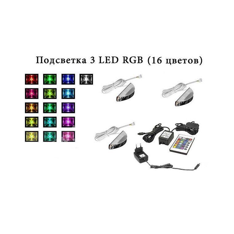 Подсветка Cama RGB 3   Разноцветный