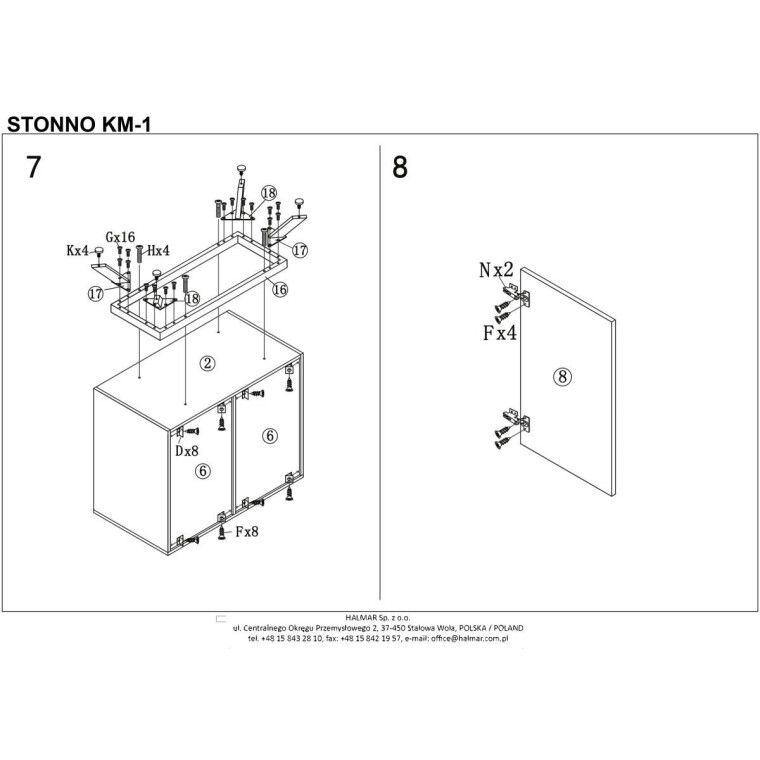 Комод Halmar Stonno КМ1 | Белый / бетон - 6