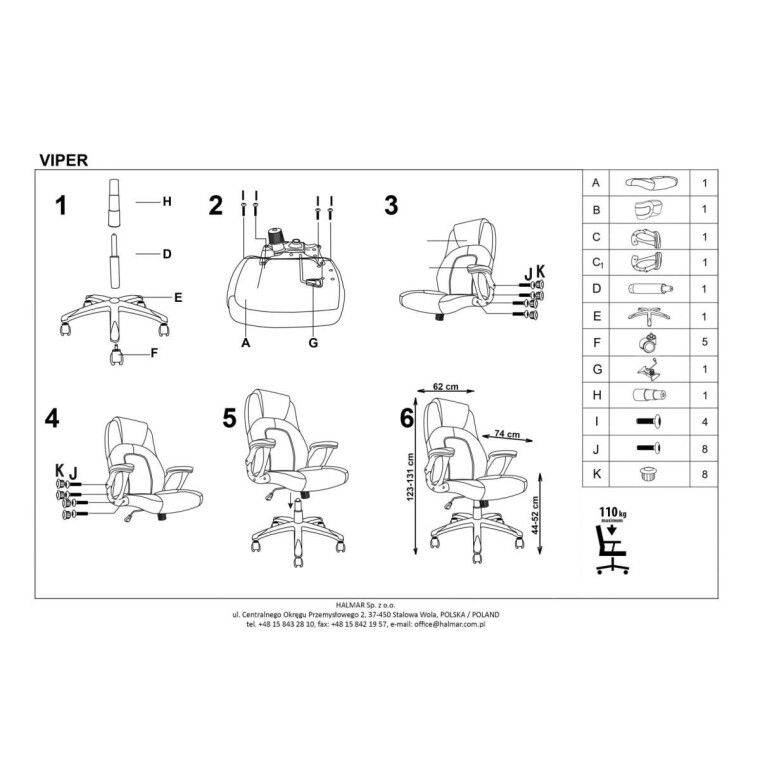 Кресло поворотное Halmar Viper    Оранжевый / Черный - 4