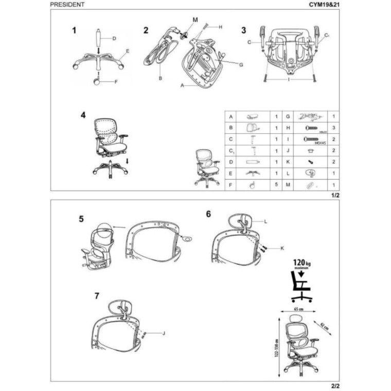 Кресло поворотное Halmar President    Черный - 12