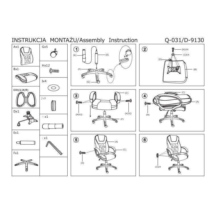 Кресло поворотное Signal Q-031 | Черный - 2